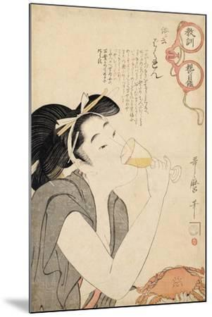 From the Series a Parent's Moralising Spectacles, 1802-Kitagawa Utamaro-Mounted Giclee Print