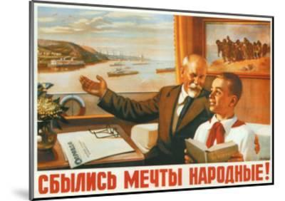 The People's Dreams Have Come True!, 1950-Alexey Ivanovich Lavrov-Mounted Giclee Print
