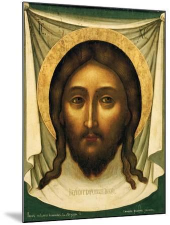 Holy Mandylion (The Vernicl), 1658-Simon Ushakov-Mounted Giclee Print