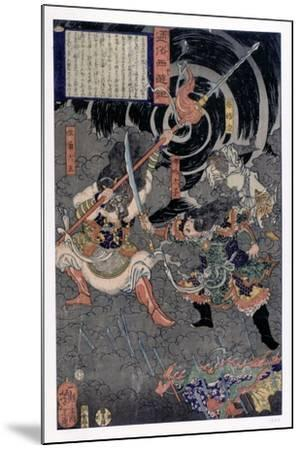 Samurai Fighting Against Monkeys, 19th Century--Mounted Giclee Print