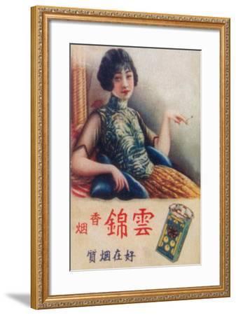 Shanghai Advertising Poster, C1930s--Framed Giclee Print