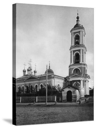 Church of Holy Martyr Hermolaus of Nicomedia, Moscow, Russia, 1881- Scherer Nabholz & Co-Stretched Canvas Print