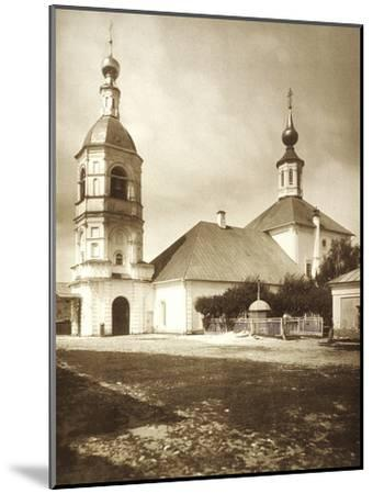 The Church of the Life-Giving Trinity, Arbat, Moscow, Russia, 1881--Mounted Giclee Print