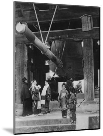 The Bell Pagoda, Nara, Japan, Late 19th or Early 20th Century--Mounted Giclee Print