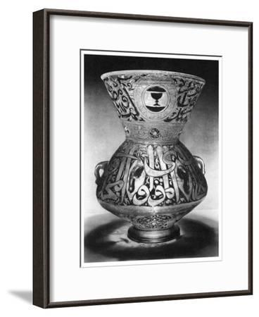 Mosque Lamp, C1350--Framed Giclee Print