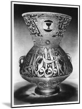 Mosque Lamp, C1350--Mounted Giclee Print