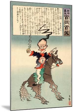 Buruburu Taisho-Kobayashi Kiyochika-Mounted Giclee Print