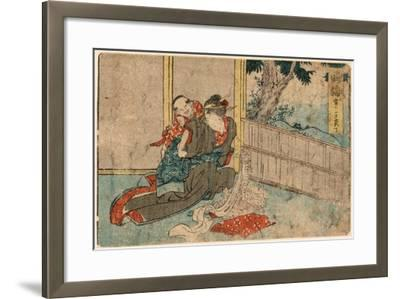Narumi-Katsushika Hokusai-Framed Giclee Print