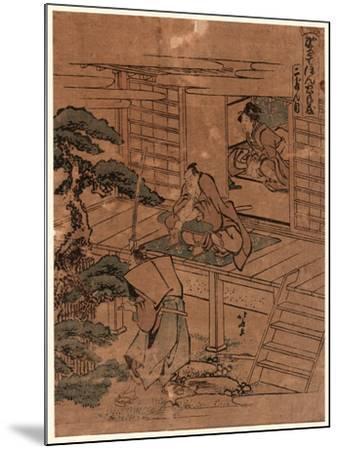 Nidanme-Katsushika Hokusai-Mounted Giclee Print