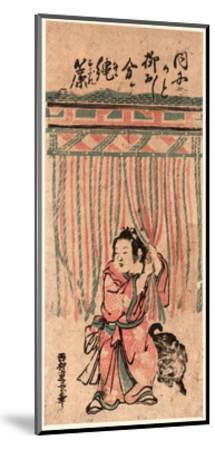 Nawasudare-Nishimura Shigenaga-Mounted Giclee Print