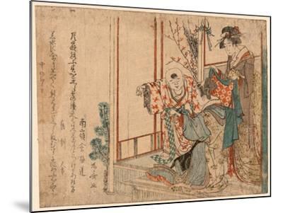 Hatsu Isho O Kiru Kodomo-Ryuryukyo Shinsai-Mounted Giclee Print