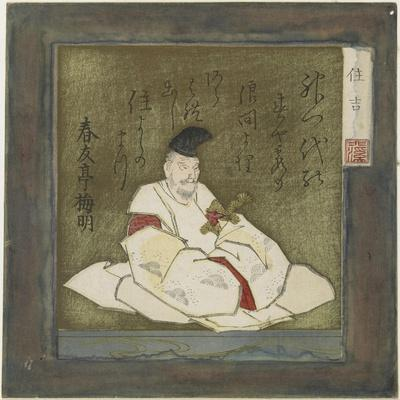 Sumiyoshi-Toyota Hokkei-Framed Giclee Print