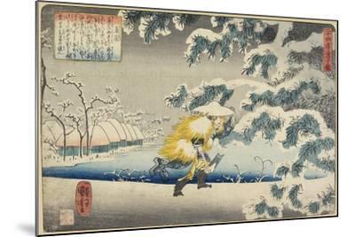 Moso, 1844-1846-Utagawa Kuniyoshi-Mounted Giclee Print