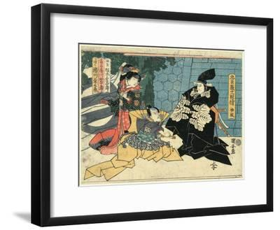 Shodan-Utagawa Kuniyasu-Framed Giclee Print