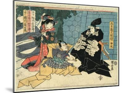 Shodan-Utagawa Kuniyasu-Mounted Giclee Print