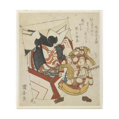 Kite with an Actor's Face-Utagawa Kuniyasu-Framed Giclee Print
