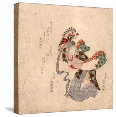 Harukoma--Stretched Canvas Print