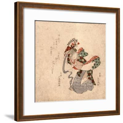 Harukoma--Framed Giclee Print