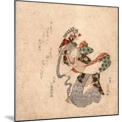 Harukoma--Mounted Giclee Print