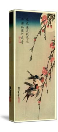 Gekka Momo Ni Tsubakura--Stretched Canvas Print