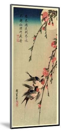 Gekka Momo Ni Tsubakura--Mounted Giclee Print