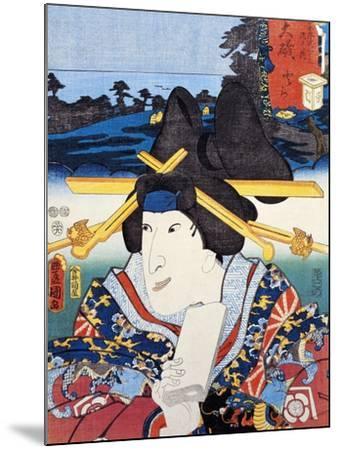 Portrait of Kabuki Theatre Actress--Mounted Giclee Print