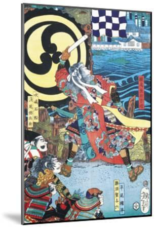 Samurai Fighting in Front of City on Water--Mounted Giclee Print