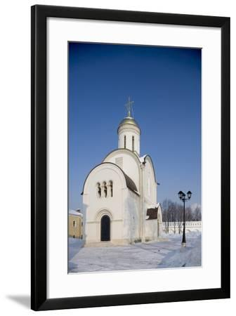 The Nativity Monastery--Framed Photographic Print