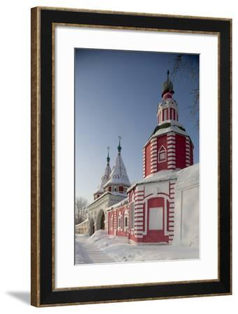 The South Gate Topped by Towers (1688)--Framed Photographic Print