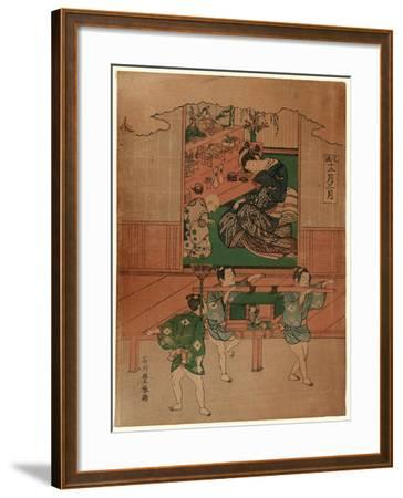 Yayoi--Framed Giclee Print
