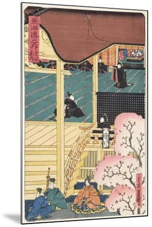 Warlord at Court, Three Samurai Warrior with an Attendant Approaching the Palace, C.1500--Mounted Giclee Print
