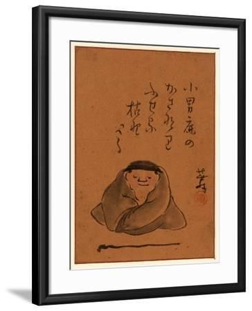 [A Man or Monk Seated, Facing Front Sleeping or Meditating], [Between 1800 and 1850] 1 Drawing--Framed Giclee Print