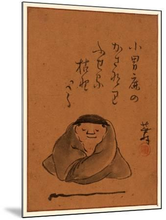 [A Man or Monk Seated, Facing Front Sleeping or Meditating], [Between 1800 and 1850] 1 Drawing--Mounted Giclee Print