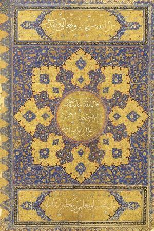 A Large Qur'An, Safavid Shiraz or Deccan, 16th Century (Manuscript on Buff Paper)--Stretched Canvas Print