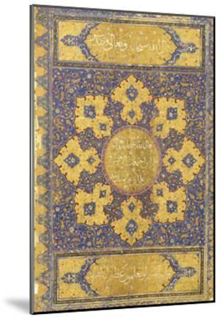 A Large Qur'An, Safavid Shiraz or Deccan, 16th Century (Manuscript on Buff Paper)--Mounted Giclee Print