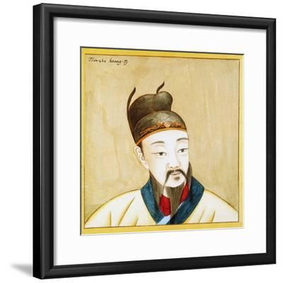 Portrait of Qin Shi Huang, Founder of the Empire of China, Chinese Civilization, 17th Century--Framed Giclee Print