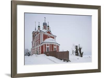 The Church of the Forty Martyrs (1755), Pereslavl-Zalessky, Golden Ring, Russia--Framed Photographic Print