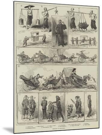 Sketches at Hong-Kong--Mounted Giclee Print
