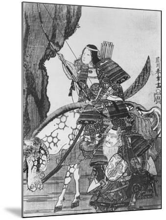 Jingo, Empress of Japan--Mounted Giclee Print