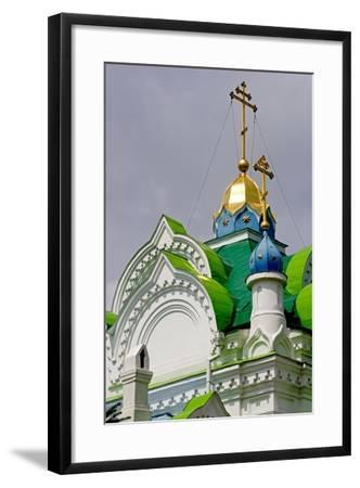 The Domes of the Sv Ekaterininskaya Church, Feodosia, Crimea, Ukraine--Framed Photographic Print