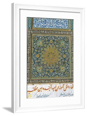Decorative Detail of the Mosque of Imam, Kerman, Iran--Framed Photographic Print