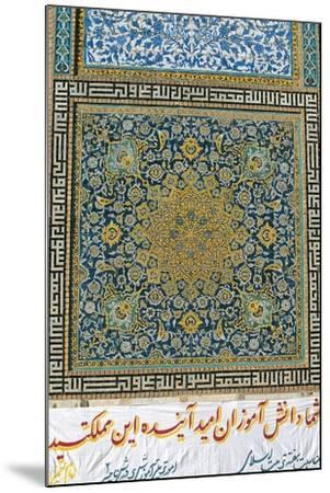 Decorative Detail of the Mosque of Imam, Kerman, Iran--Mounted Photographic Print