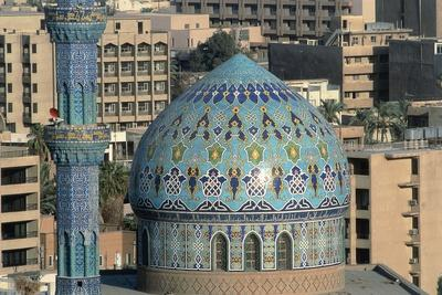 Dome of the 14th of Ramadan Mosque, Baghdad, Iraq--Framed Photographic Print