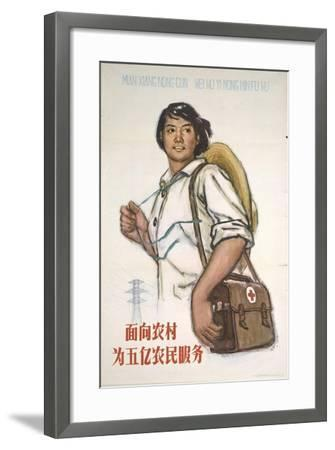 Health Care Workers - Serve the 500,000 Peasants in China--Framed Art Print