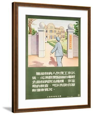 A Tb Hospital--Framed Art Print