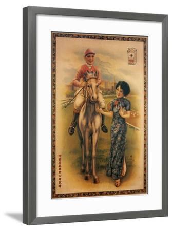 Hwa Sung Tobacco Company--Framed Art Print