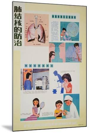 Preventing Tuberculosis Is Part of Having Good Habits--Mounted Art Print