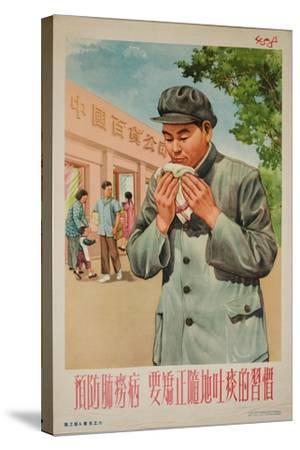 Use Your Handkerchief - Avoid Spreading TB--Stretched Canvas Print