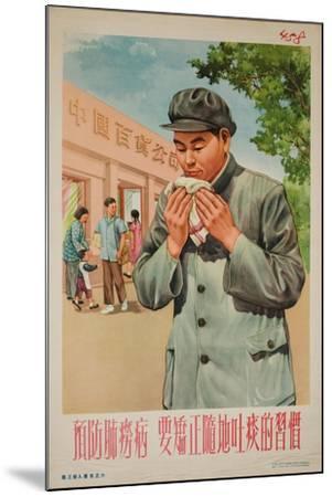 Use Your Handkerchief - Avoid Spreading TB--Mounted Art Print