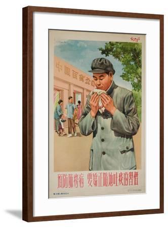 Use Your Handkerchief - Avoid Spreading TB--Framed Art Print